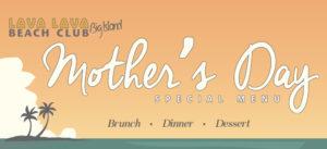Mothers-Day-LLBC-BI-2016-v2