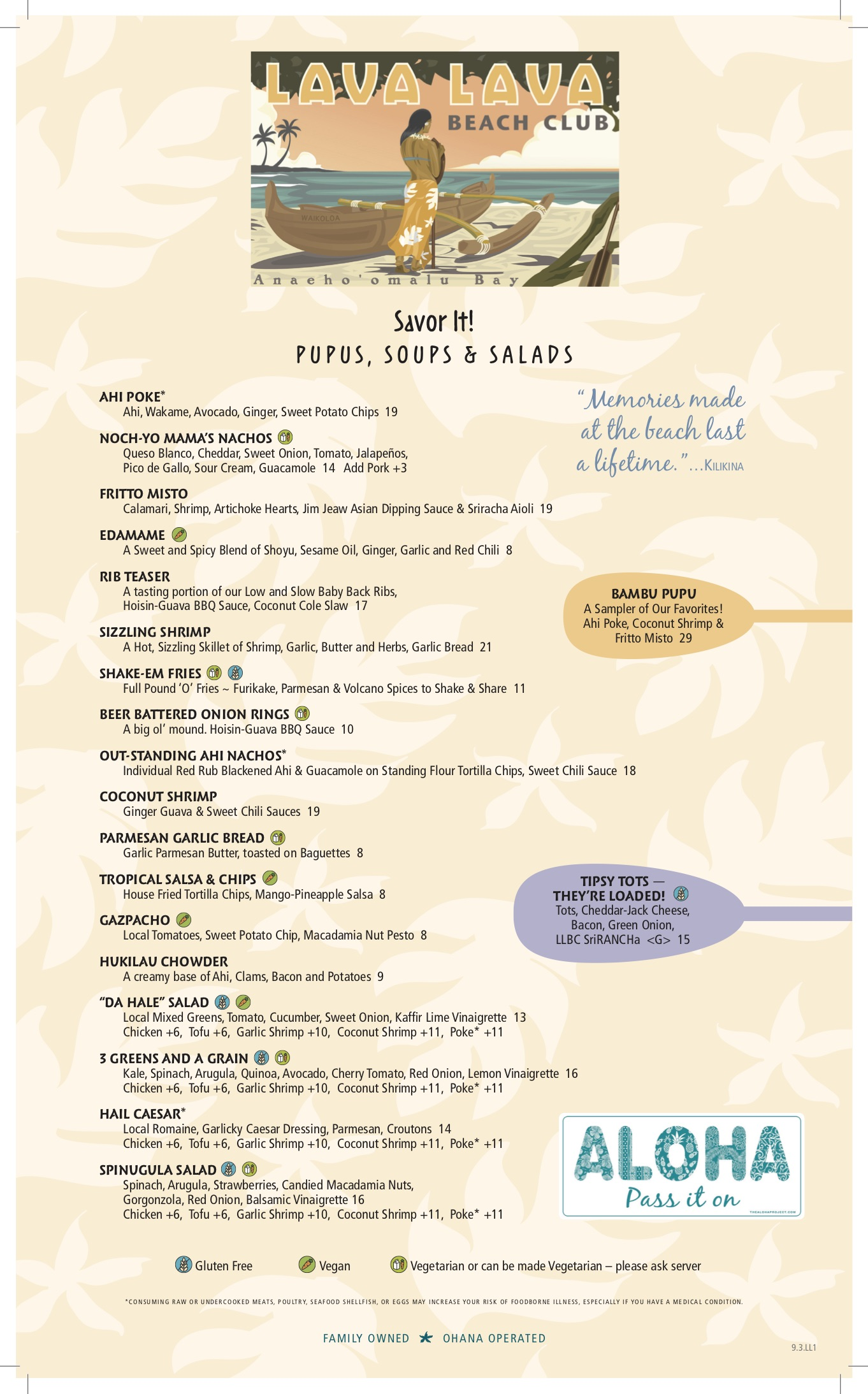 LLBC1_LunchMenu_DEC19