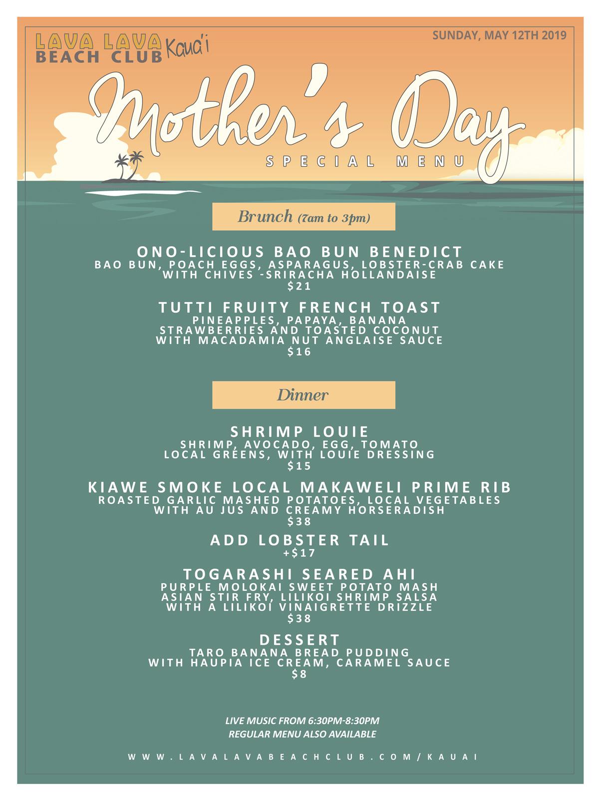 MothersDay-2019-LLBC-Kauai-v3