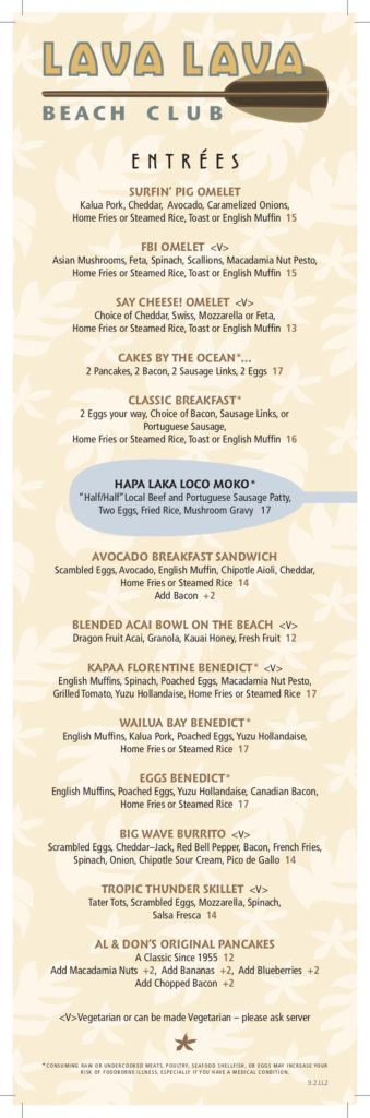 LLBC2_Breakfast_Jun19-pg2